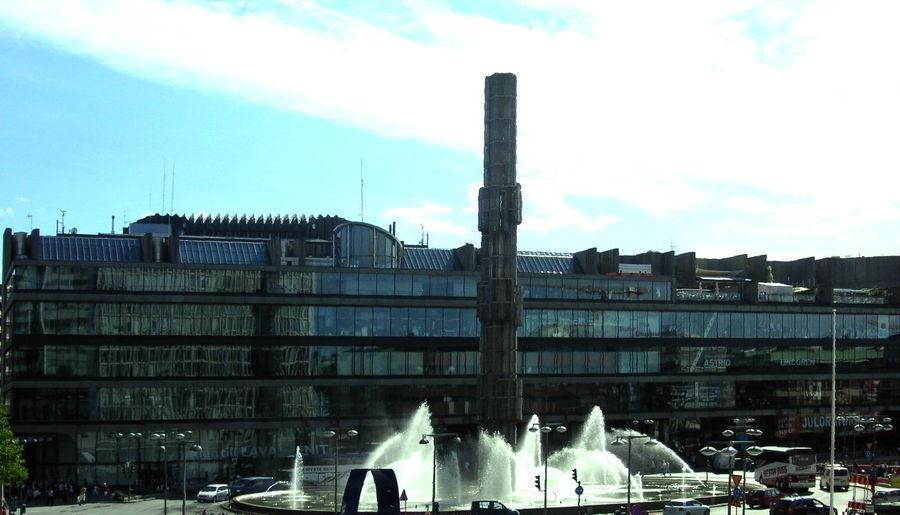 Культурный центр и Городской театр
