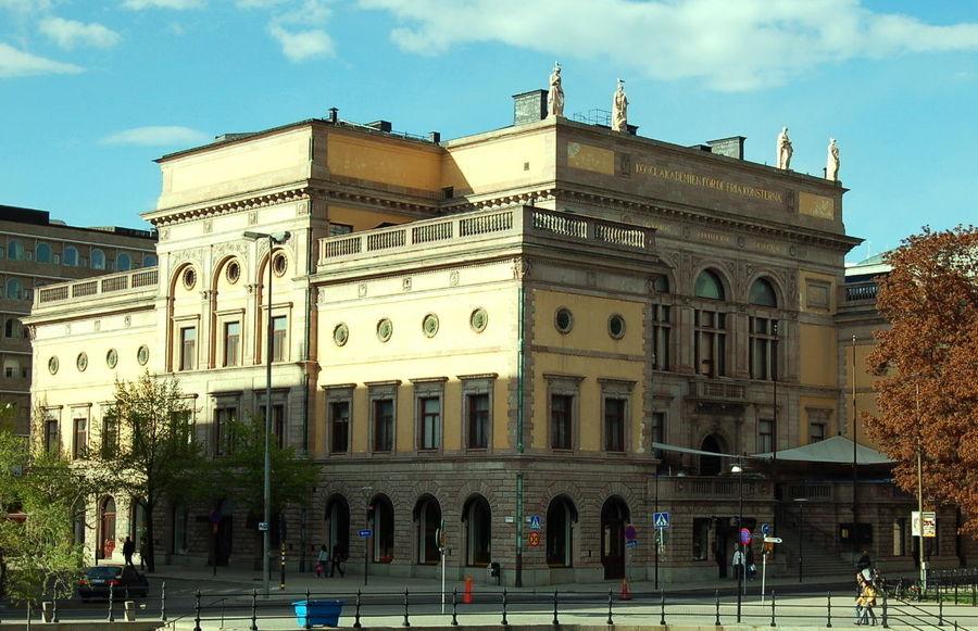 Королевская школа искусств
