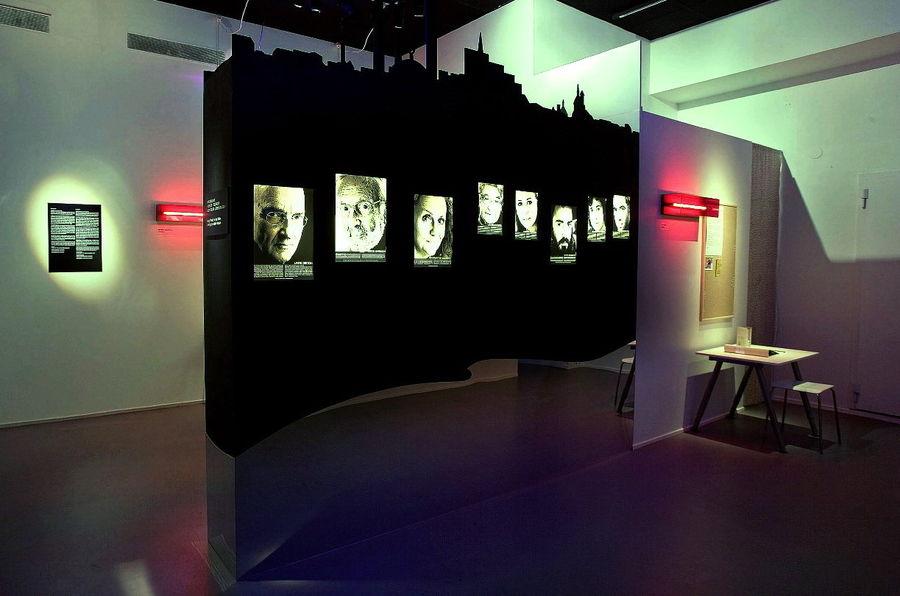 Музей иудаизма