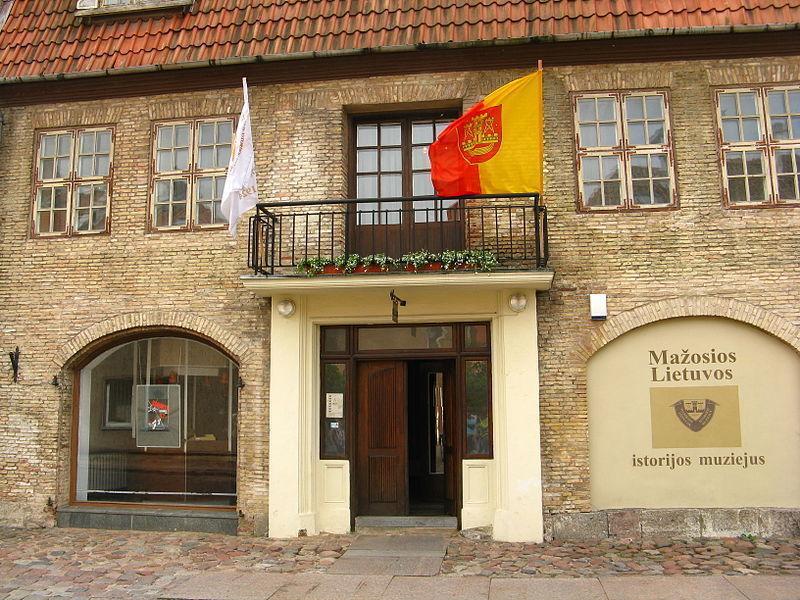 Исторический музей Малой, или Прусской, Литвы