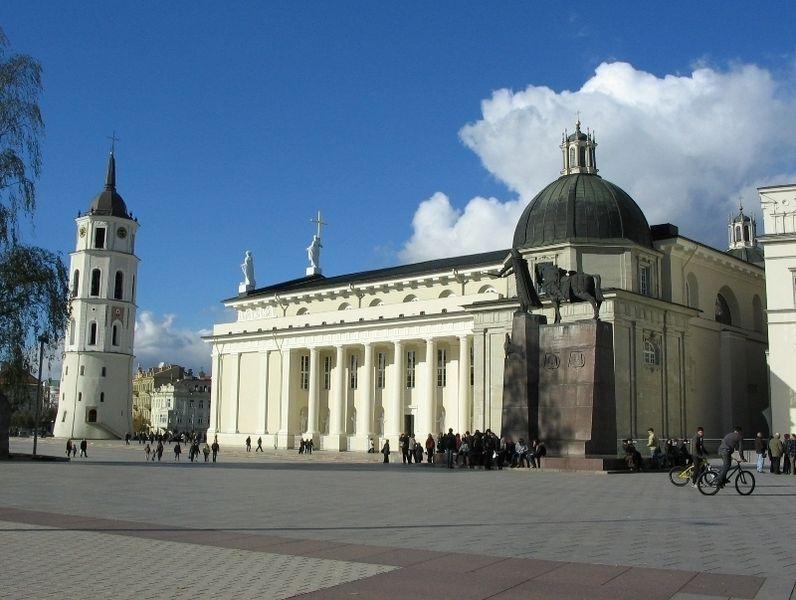 Кафедральная площадь