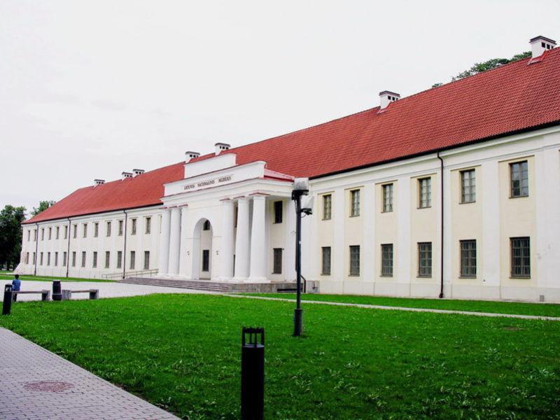 Литовский национальный музей
