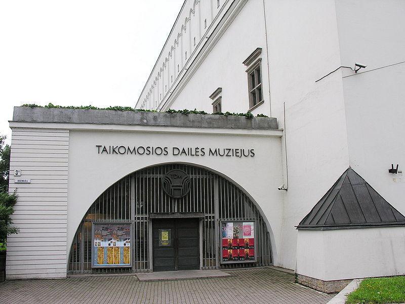 Музей прикладного искусства в Вильнюсе
