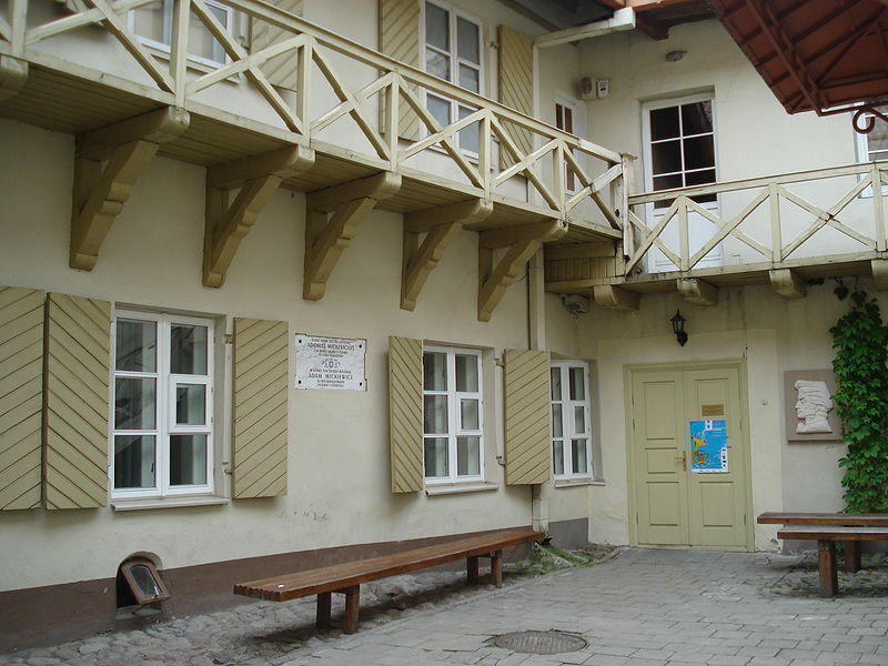 Музей Мицкевича