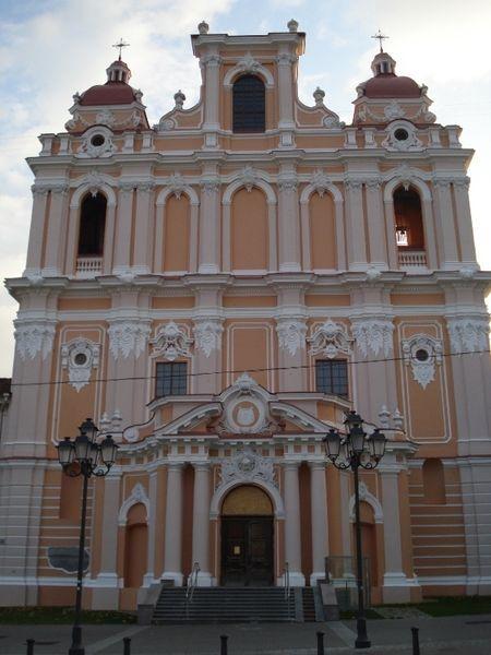 Костел Св. Казимира