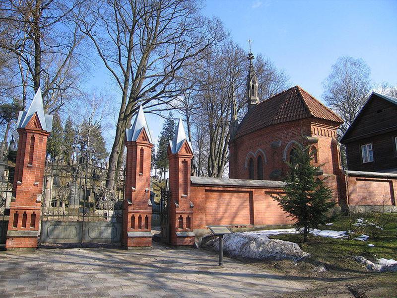 Кладбище Расос