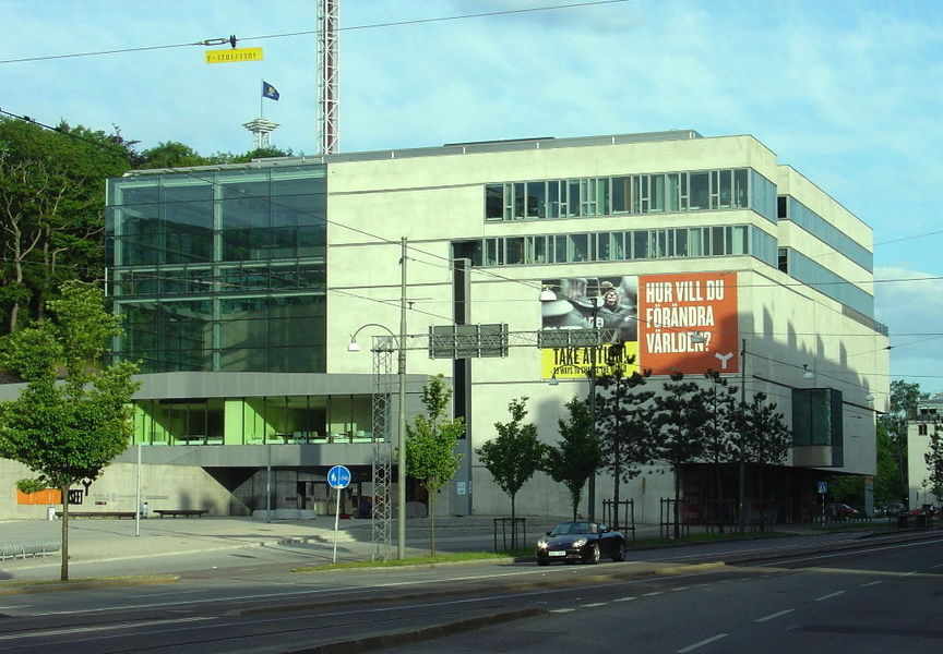 Музей мировой культуры