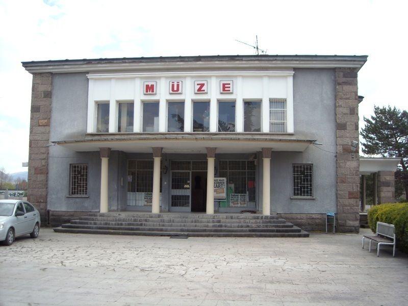 Археологический музей Кайсери