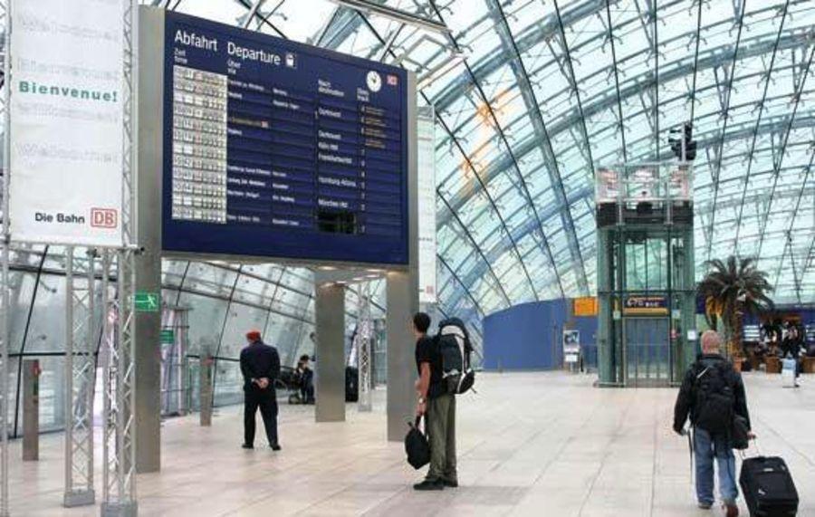 Междунароодный аэропорт Франкфурт-на-Майне, (Rhein-Main-Flughafen)