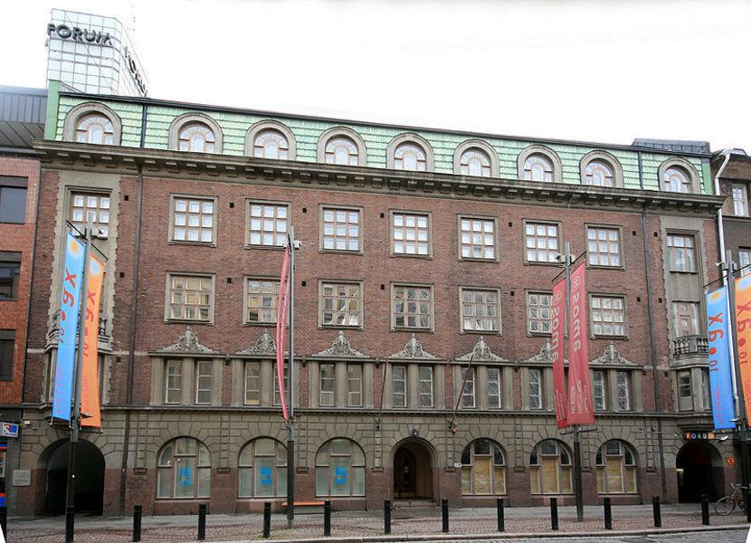 Художественный музей Амоса Андерсона