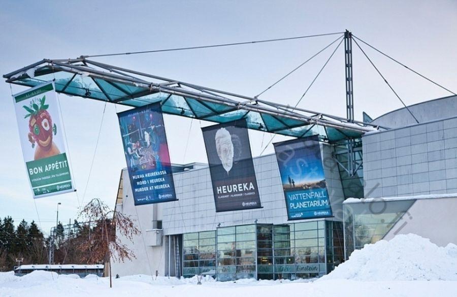 Финский научно-выставочный центр «Эврика»