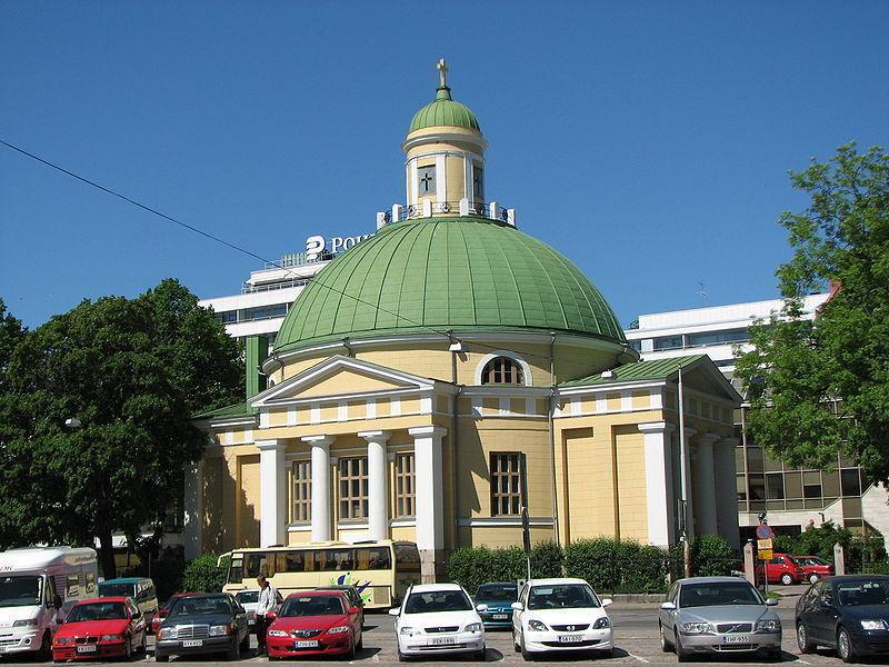 Площадь Kauppatori