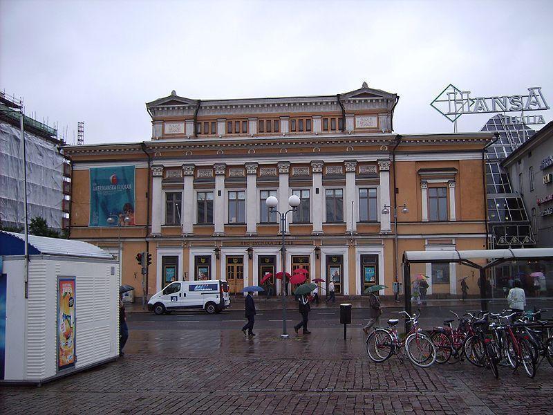 Театр Турку