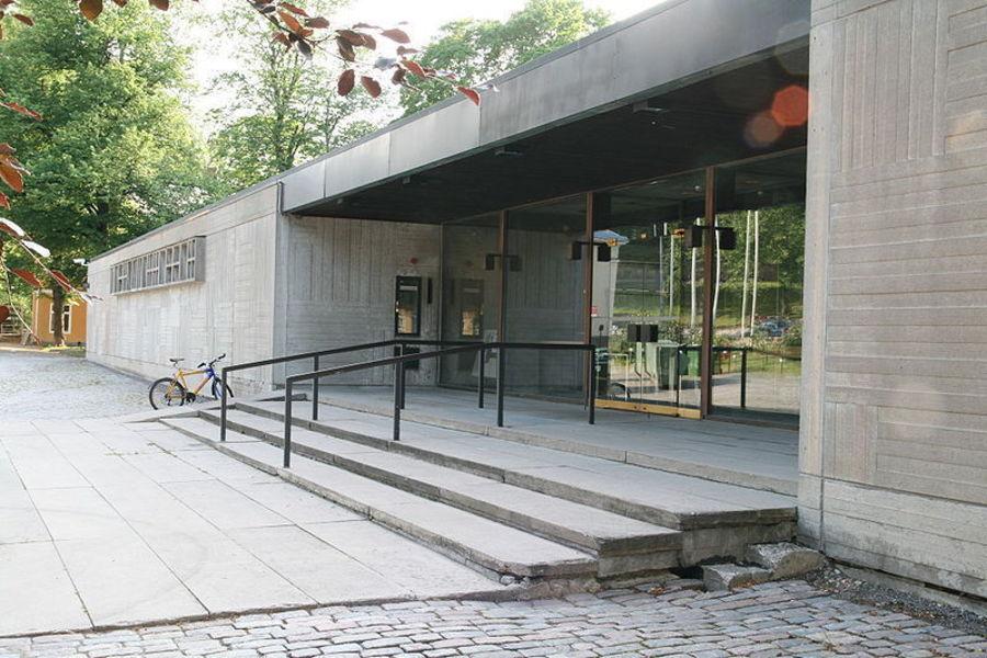 Музей Яна Сибелиуса