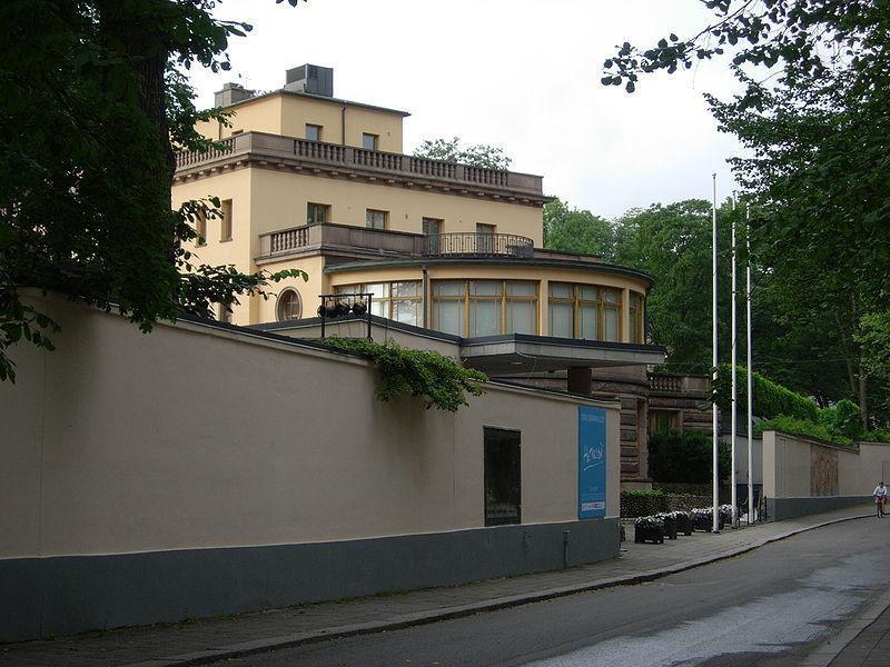 Музеи «Абоа-Ветус» и «Apс-Нова»