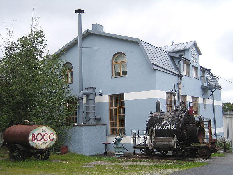 Музей курьезов «Динамо-центр Бонк»