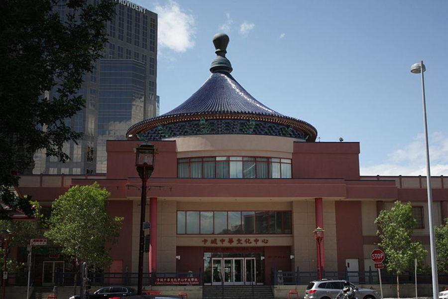 Китайский культурный центр Калгари
