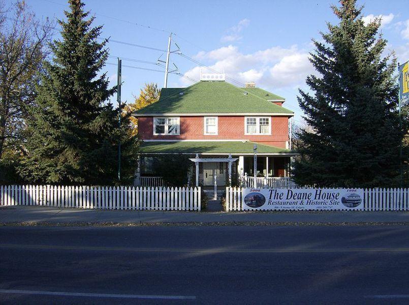Охотничий дом и дом Дина