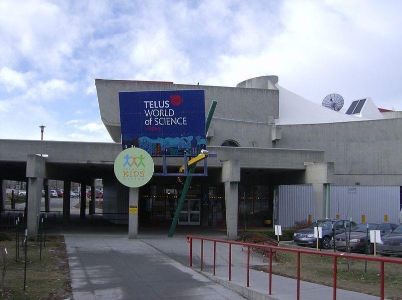 Научный центр Калагари