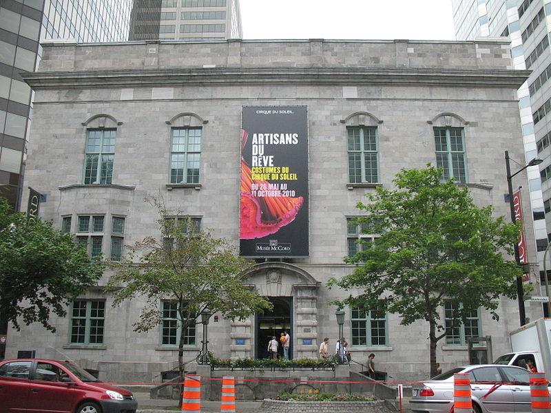Музей Канадской истории МакКорда