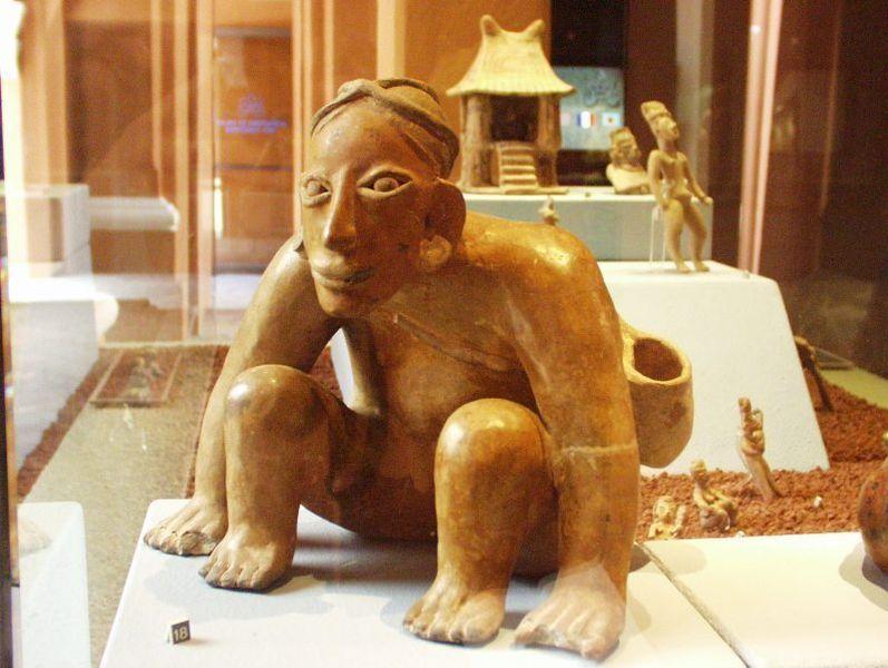 Музей Ампаро