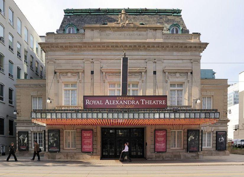 Королевский театр «Александра»