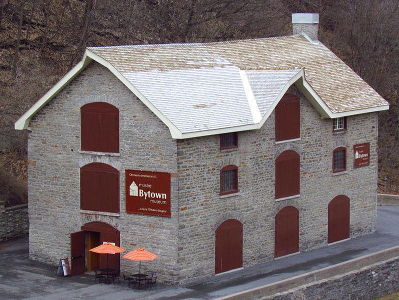 Музей Байтаун