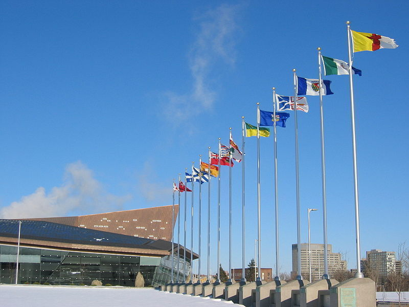 Канадский военный музей
