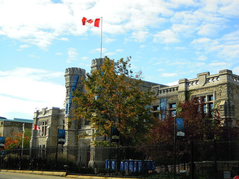 Королевский канадский монетный двор
