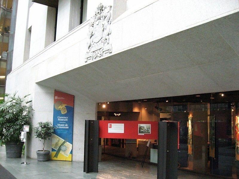 Национальный музей денег