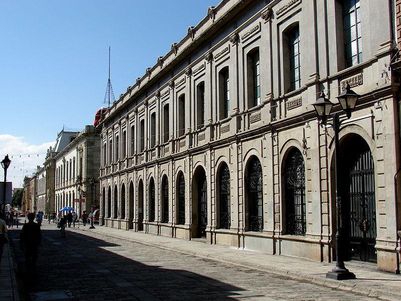 Музей современного искусства в Оахака
