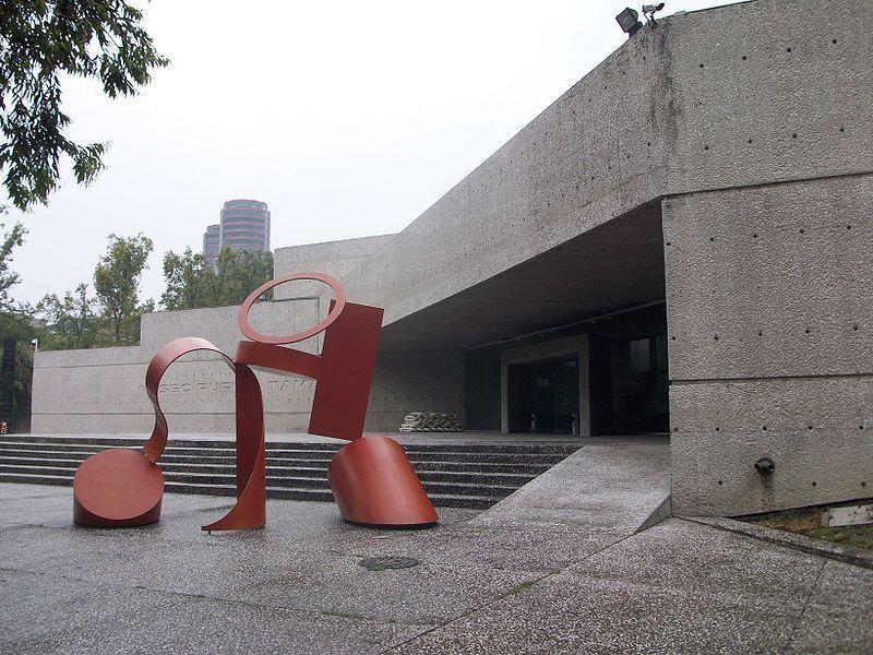 Музей Руфино Тамайо в Мехико