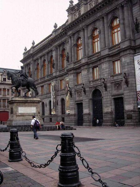 Музей современного искусства в Мехико