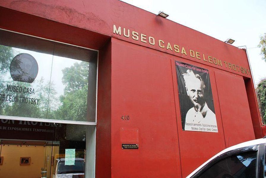 Дом-музей Льва Троцкого