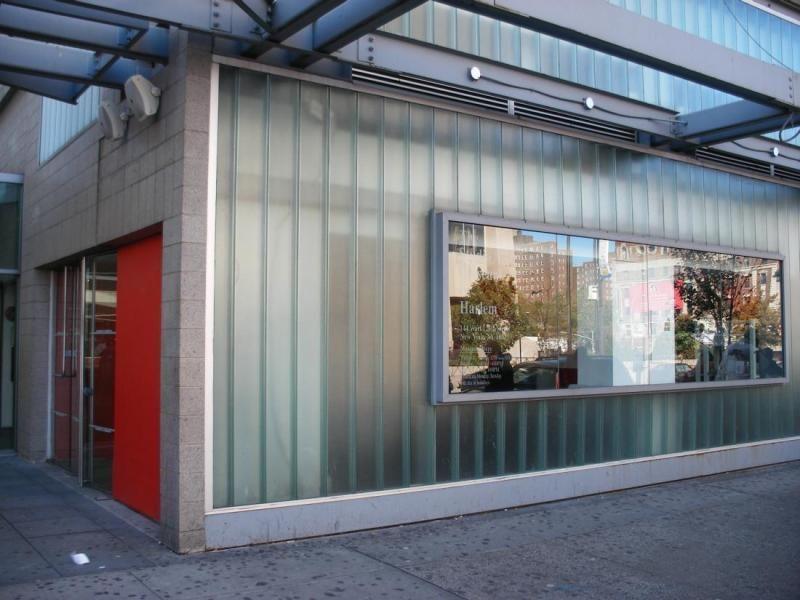 Музей-студия в Гарлеме