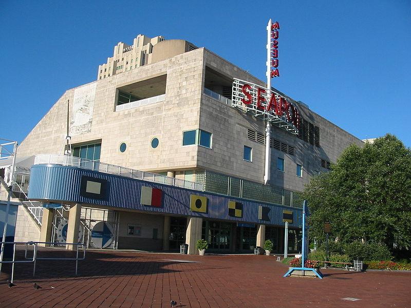 Морской музей независимости