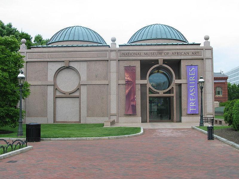 Национальный музей африканского искусства