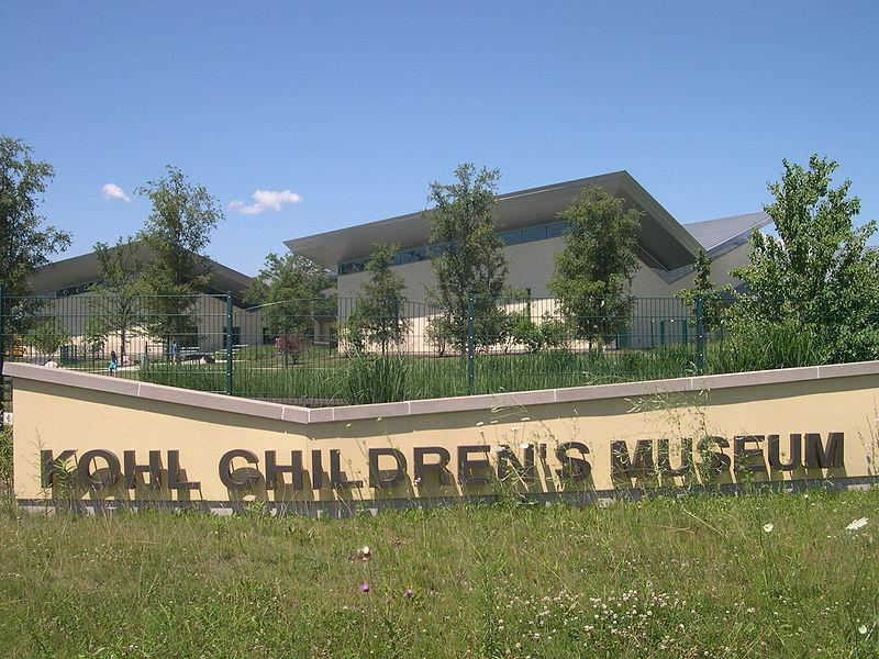 Детский музей Чикаго