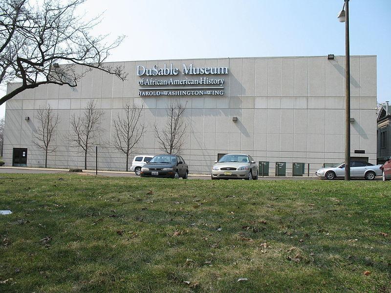 Афро-американский исторический музей Дюсэйбл