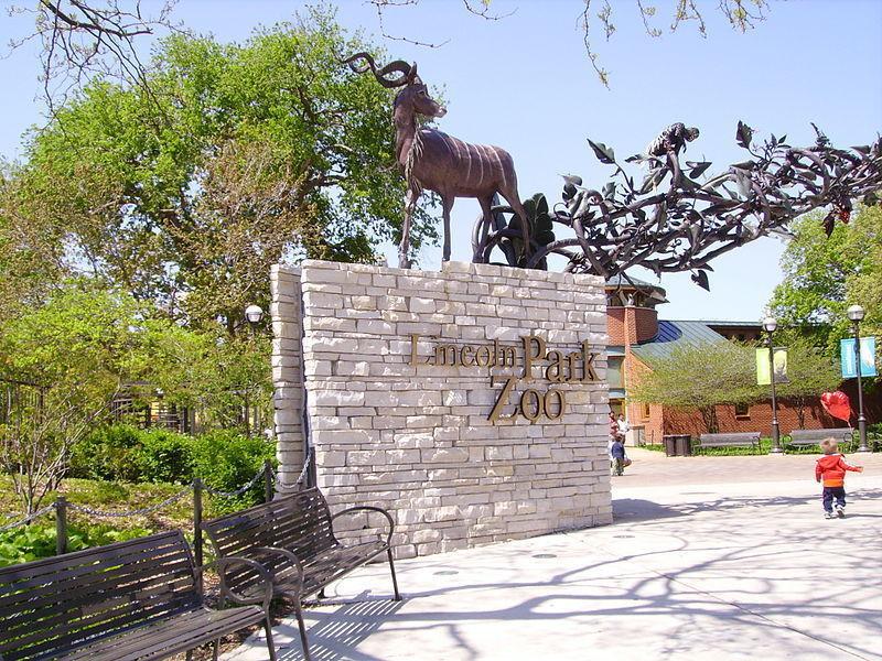 Зоопарк Линкольна