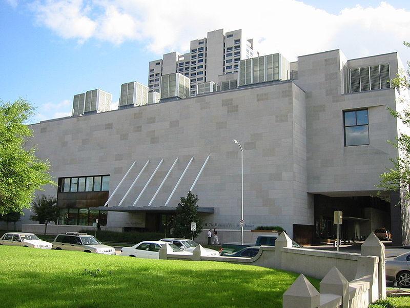 Музей изобразительных искусств, Хьюстон