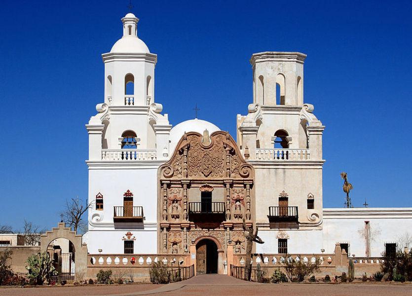 Миссия Сан-Хавьер-дель-Бак