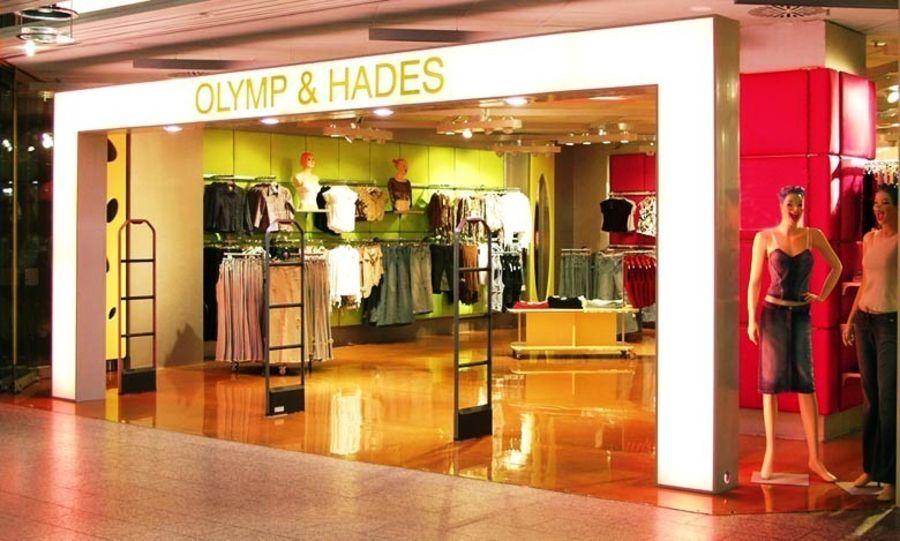 Olymp & Hades Bochum