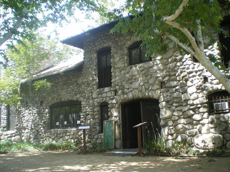 Дом Ламмиса