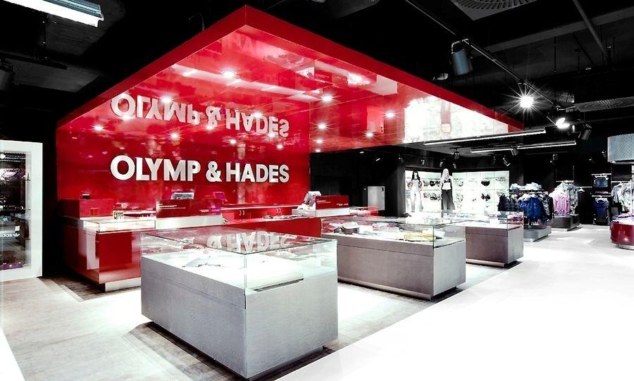 Olymp & Hades Essen