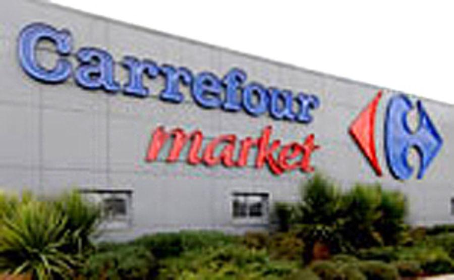 Shopping center Carrefour Market BORGO