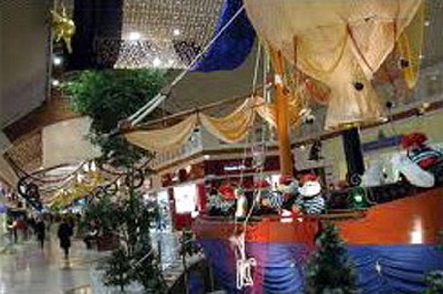 Shopping center Centre Commercial Grand Portet
