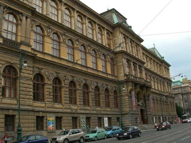 Музей прикладного искусства, Прага