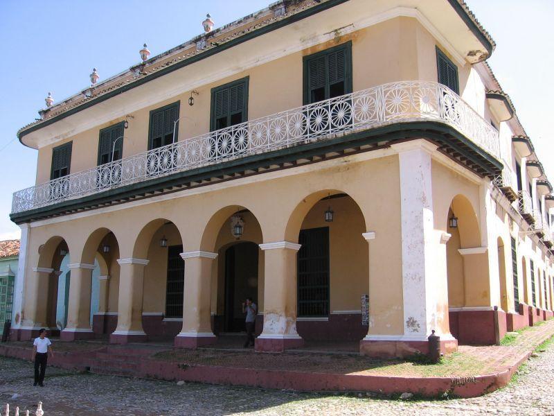 Паласио Брунет (Музей Романтико)