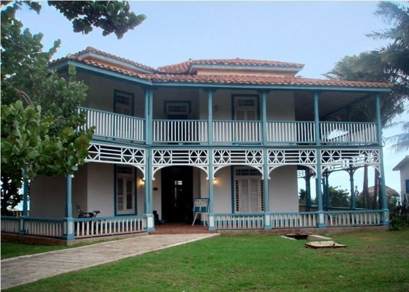 Муниципальный музей, Варадеро